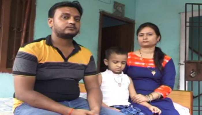 भोजपुरः स्कूली बच्ची की अपहरण की नाकाम कोशिश, बस कंडक्टर ने दिखाई बहादुरी