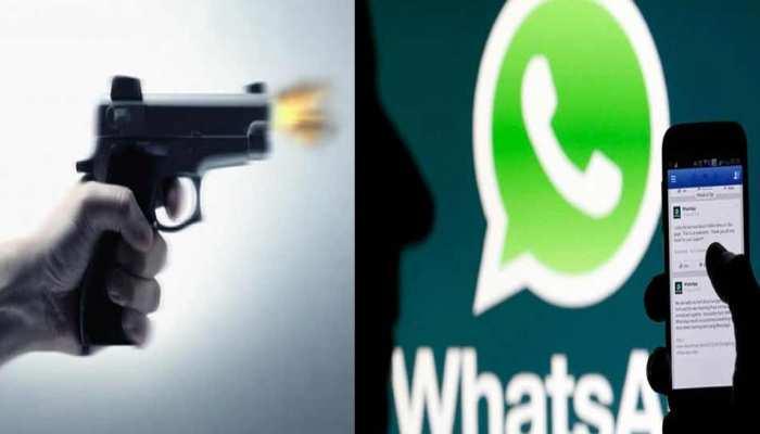 Whatsapp ग्रुप से निकाले जाने पर युवक हुआ आगबबूला, एडमिन पर तान दी पिस्तौल