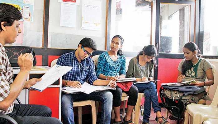 उच्च शिक्षा के लिए सरकार कराएगी मुफ्त कोचिंग, जानें किसको होगा सबसे पहले फायदा