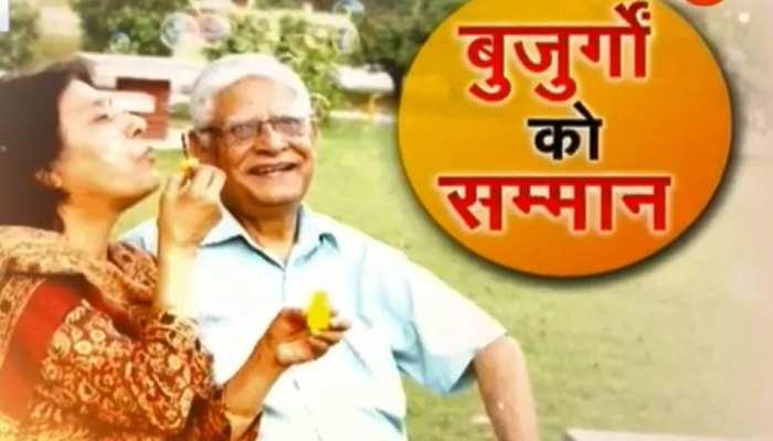 झारखंड: बुजुर्गों को सम्मान देने के लिए सरकार ने किया 'दादा-दादी पार्क' का निर्माण