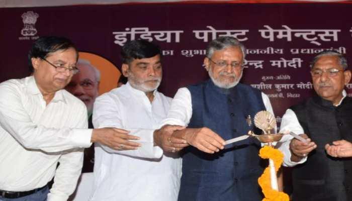इंडिया पोस्ट पेमेंट्स बैंकः बिहार के 38 जिलों में 190 डाकघरों में सुविधा शुरू
