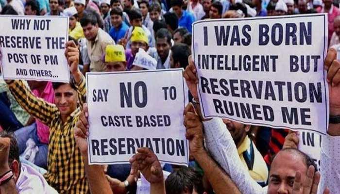 मध्य प्रदेशः SC/ST एक्ट के खिलाफ आज सवर्ण संगठनों का भारत बंद, पूरे राज्य में धारा 144 लागू