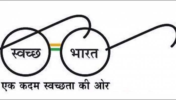स्वच्छ भारत अभियान के तहत ग्रामीण भारत में स्वच्छता दायरा 92% तक पहुंचा : सरकार