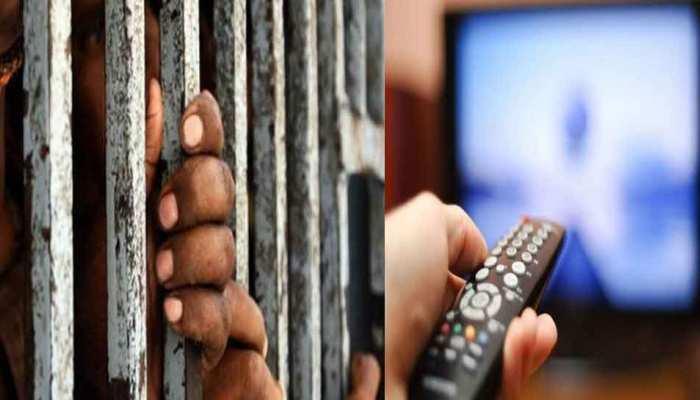 अब योगी सरकार जेलों में लगाने जा रही है एलईडी टीवी, कैदी देखेंगे 'प्रवचन'