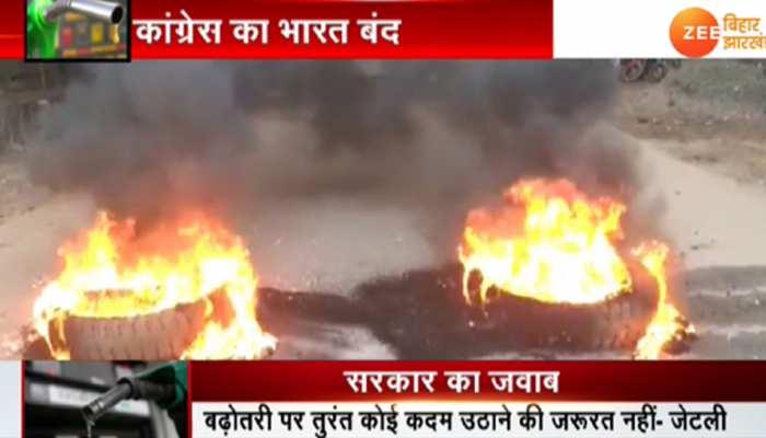 BHARAT BANDH : बिहार में बंद का व्यापक असर, केंद्र सरकार के खिलाफ जमकर नारेबाजी