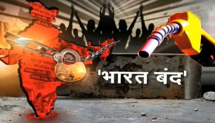 बिहार: भारत बंद का असर, जगह-जगह हो रही तोड़फोड़-आगजनी और सरकार के खिलाफ प्रदर्शन