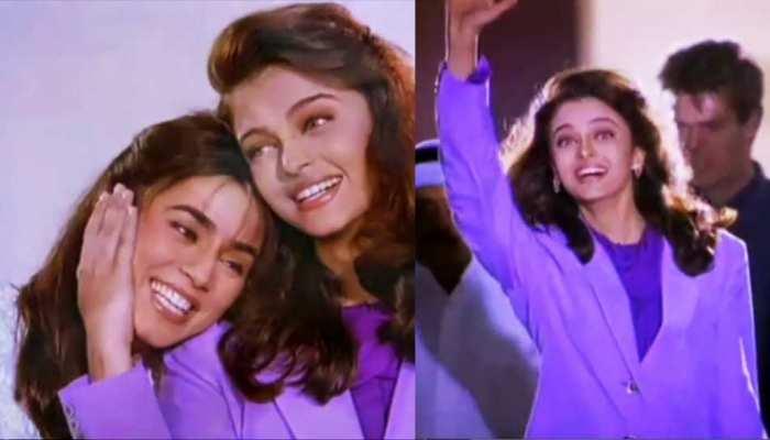Video: ऐश्वर्या राय की छोटी बहन महिमा चौधरी! 90's का यह विज्ञापन क्या आपने देखा...?