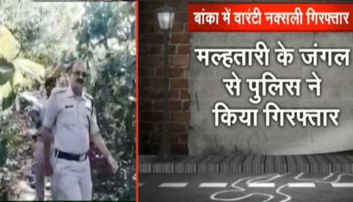 बांका: बेलहर पुलिस को मिली बड़ी सफलता, 2010 से फरार नक्सली बटन सिंह गिरफ्तार