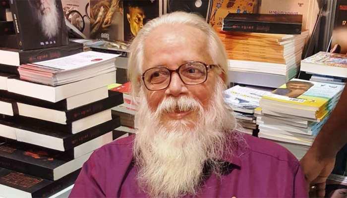जानें, सुप्रीम कोर्ट ने ISRO के पूर्व वैज्ञानिक को 50 लाख रुपये का मुआवजा देने का आदेश क्यों दिया
