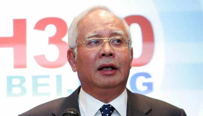 मलेशिया के पूर्व प्रधानमंत्री नजीब भ्रष्टाचार के आरोप में हुए गिरफ्तार