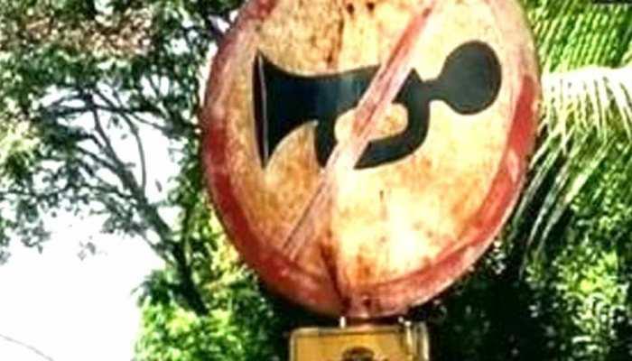 डीजे जैसी ऑडियो प्रणालियां ध्वनि प्रदूषण के प्रमुख स्रोत : महाराष्ट्र सरकार