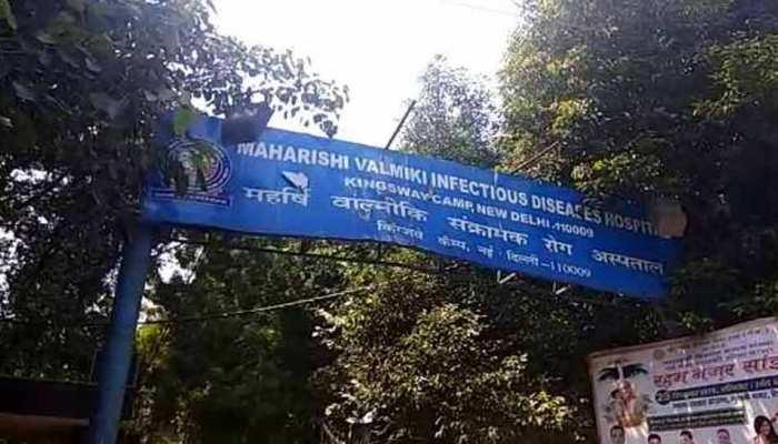 दिल्ली के इस अस्पताल में पिछले 14 दिनों में 12 बच्चों की हुई मौत