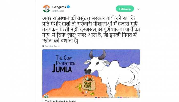 राजस्थान चुनाव: कांग्रेस ने जारी की TWITTER पर पोस्टर, कहा-भाजपा की नियत में खोट,गाय में दिखता केवल वोट