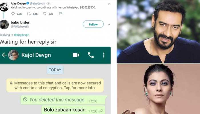 अजय देवगन ने काजोल का नंबर शेयर किया तो फैंस बोले- सनी लियोनी का नंबर भी दीजिए प्लीज