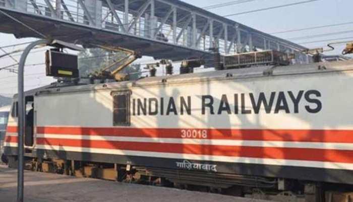 RRB Group D Exam : रेलवे ने परीक्षा स्पेशल रेलगाड़ियों के चलाने की तारीख बदली, जानिए शेड्यूल