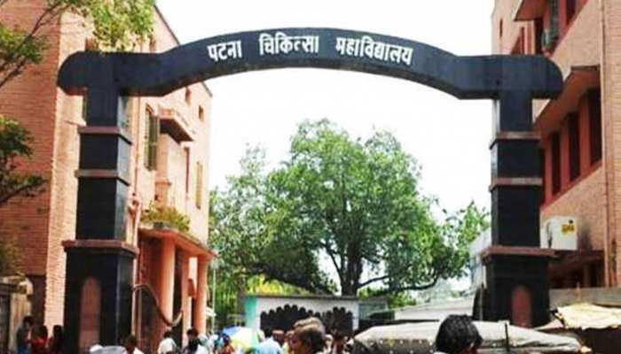 बिहारः PMCH के जूनियर डॉक्टरों की हड़ताल खत्म, सुबह सभी लौटेंगे काम पर