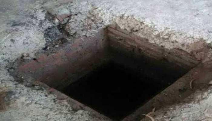 बिहारः सेप्टिक टैंक ने फिर ली तीन लोगों की जान, सफाई के दौरान दम घुटने से हुई मौत