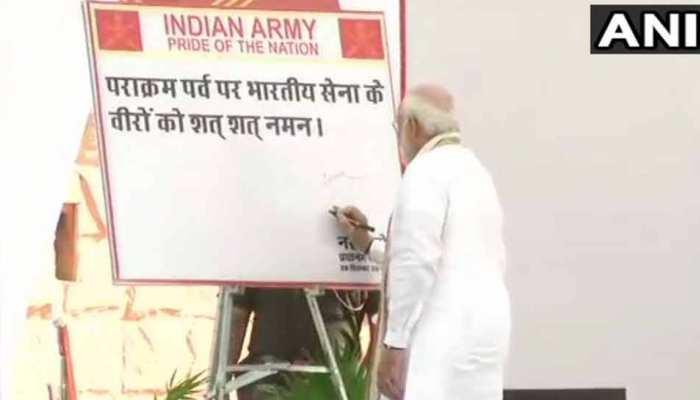 PM मोदी ने जोधपुर में किया 'पराक्रम पर्व' प्रदर्शनी का उद्घाटन, सेना प्रमुखों संग करेंगे कांफ्रेंस