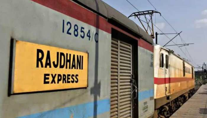 Railway सिर्फ एक दिन के लिए चलाएगा ये विशेष राजधानी ट्रेन, जानिए क्या है कारण