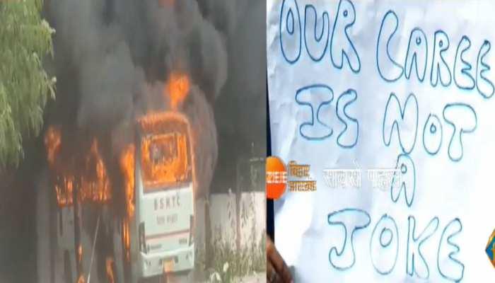 मगध विवि के फैसले के खिलाफ बिहार में छात्रों का प्रदर्शन, गया में बस को लगाई आग