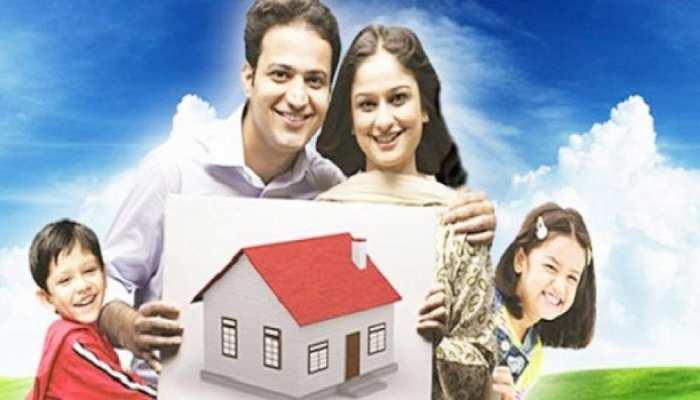 घर का सपना पूरा करने के लिए होम लोन लेने से पहले जरूर रखें इन 8 बिंदुओं का ध्यान