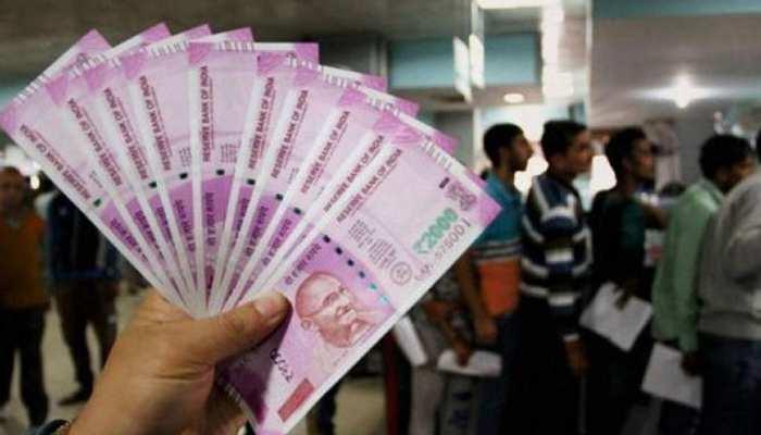 राशिफल 1 अक्टूबर: इन राशिवालों को आज पैसों के क्षेत्र में मिलेगी सफलता, नया बिजनेस कर सकते हैं शुरू