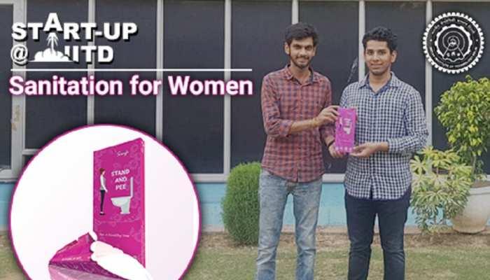 IIT दिल्ली के छात्रों का स्टार्टअप, महिलाओं को टॉयलेट में इस परेशानी से मिलेगी निजात
