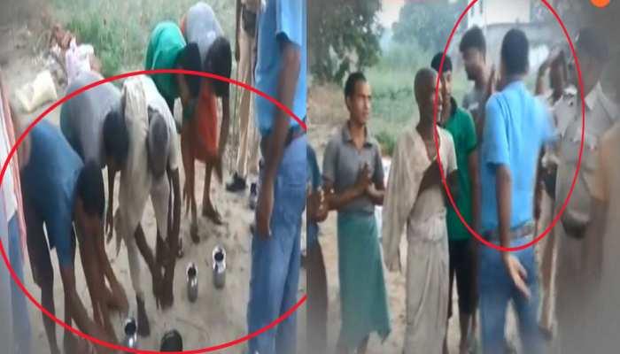 बिहारः खुले में शौच करते पकड़ा तो... अधिकारी ने जड़ दिए थप्पड़ और लगवाई उठक-बैठक