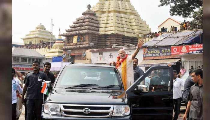 मिशन 2019: ओडिशा बीजेपी की मांग, पुरी लोकसभा सीट से चुनाव लड़ें पीएम मोदी