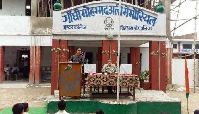 इस सरकारी स्कूल में बच्चे बोलते हैं 'भारत माता की जय' तो मिलती है कड़ी सजा