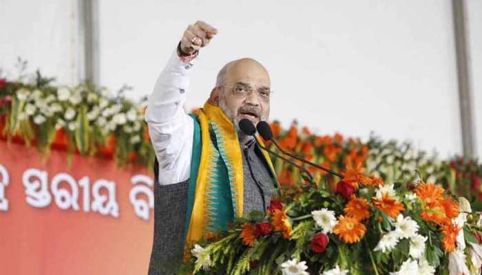 अमित शाह ने राहुल गांधी को ललकारा, 'हिम्मत है तो भाजयुमो के मंच पर आओ'