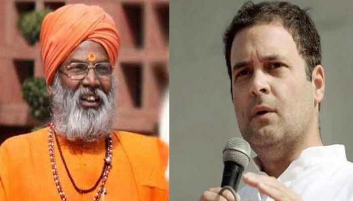 उन्नाव से चुनाव लड़कर दिखाएं राहुल गांधी, हार जाएं तो इटली चले जाएं : साक्षी महाराज