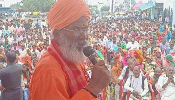2019 से पहले राम मंदिर का निर्माण नहीं हुआ तो बीजेपी छोड़ दूंगा: साक्षी महाराज