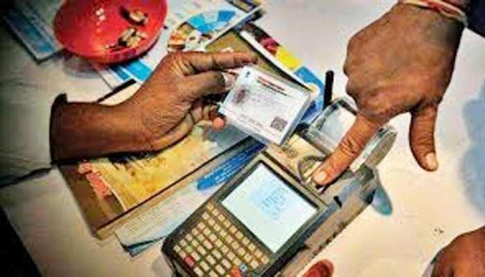 बैंकों और डाकघरों में आधार नामांकन और अपडेट सेवाएं चलती रहेंगी: UIDAI