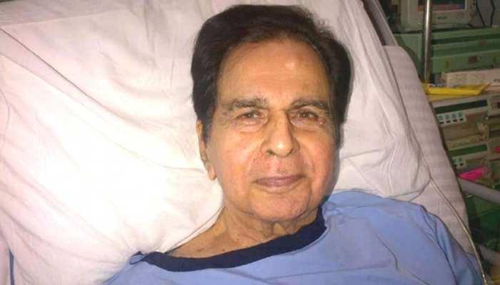 दिलीप कुमार को हुआ निमोनिया, लीलावती अस्पताल में कराए गए भर्ती