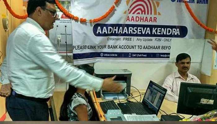 अब Aadhaar को अपडेट करना होगा आसान, 53 शहरों में खोले जाएंगे सेवा केंद्र