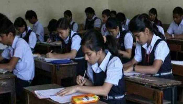 स्कूल में हिंदू-मुस्लिम छात्रों को अलग बैठाने का आरोप, जांच के आदेश
