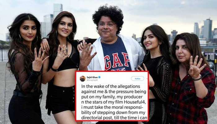 #MeToo: यौन शोषण के आरोपी साजिद खान ने ली नैतिक जिम्मेदारी, छोड़ी 'Housefull 4'