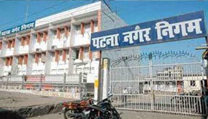 पटना नगर निगम में होल्डिंग टैक्स वसूली में गड़बड़ी, मिल रही शिकायतें
