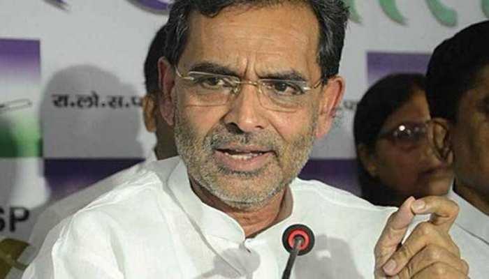 बिहार: उपेंद्र कुशवाहा ने किया साफ, कहा- नरेंद्र मोदी को दोबारा PM बनाने के लिए प्रतिबद्ध