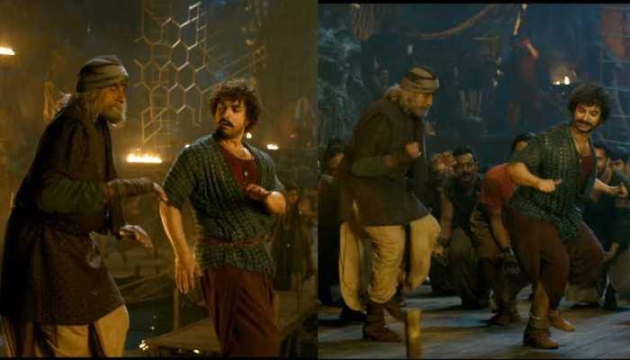 Video: 'ठग्स ऑफ हिंदोस्तान' के पहले गाने में नजर आ रही है अमिताभ-आमिर की जबरदस्त केमिस्ट्री