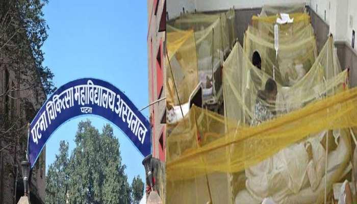 बिहारः त्योहार के सीजन में पैर पसार रहा है डेंगू, अब तक पाए गए 300 से भी अधिक मरीज