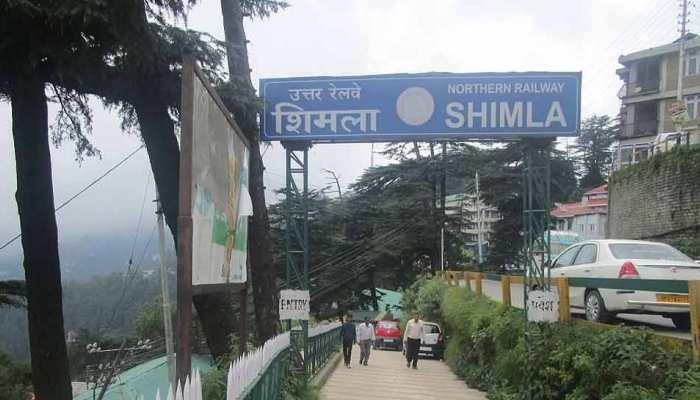 यूपी के बाद अब हिमाचल के शहरों का नाम बदलने को सियासत शुरू, मंत्री ने दिए संकेत