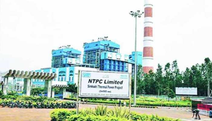 NTPC बचाएगा देश का कोयला, बॉयोमास से तैयार की जाएगी बिजली