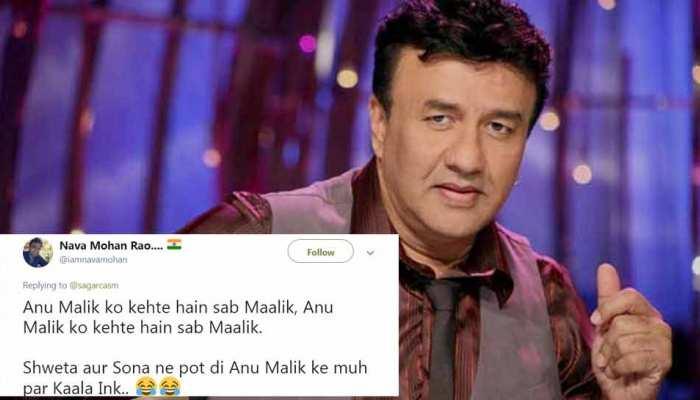 अनु मलिक की 'इंडियन आइडल 10' से हुई छुट्टी, Twitter पर कुछ यूं उड़ा मजाक