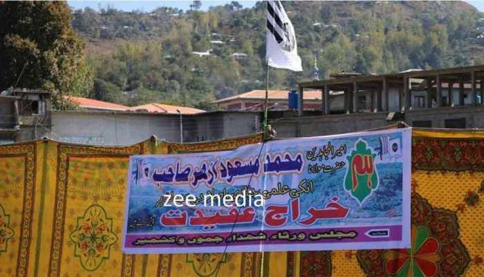 PoK के रावलाकोट में फिर से आतंक की पाठशाला, मसूद अजहर ने बनाई नई ऐशगाह