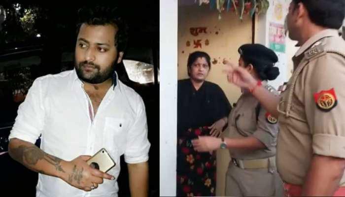 विवेक यादव हत्याकांड: पुलिस ने चोटों पर लगाई गई सफेद क्रीम बरामद कर जांच के लिए भेजी