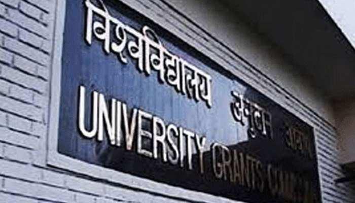 पटेल जयंती पर UGC की सलाह- 'रन फॉर यूनिटी', राष्ट्रीय एकता पर व्याख्यान आयोजित करें