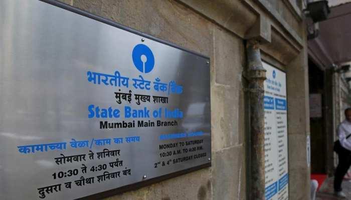 SBI समेत 7 बैंकों के ग्राहक हो जाएं सावधान, मंडरा रहा डाटा चोरी होने का खतरा