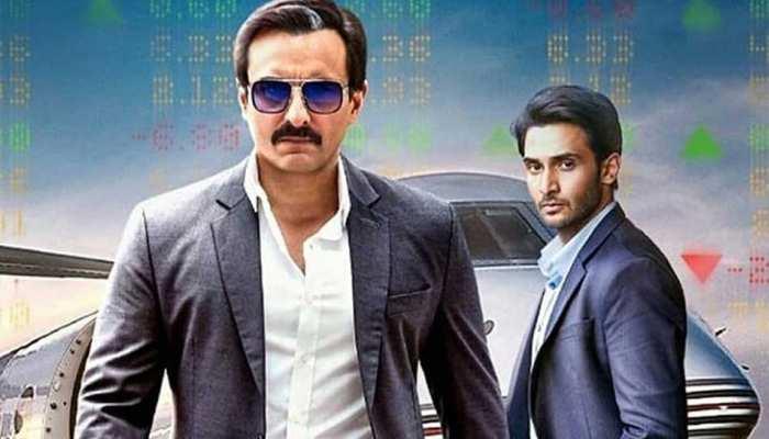 Baazaar Movie Review: सैफ अली खान के अंदाज और धोखे की कहानी है 'बाजार'